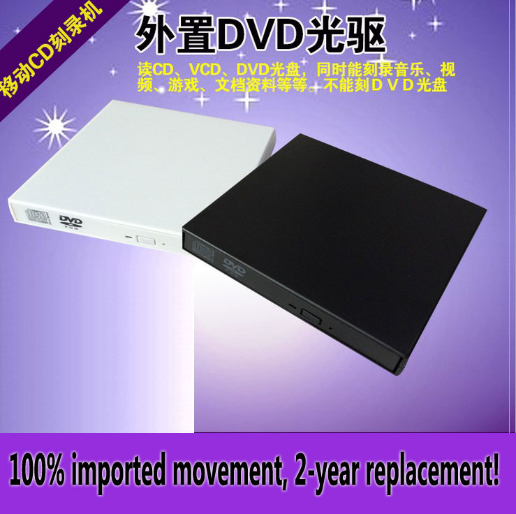 Free shipping External Slim DVD Movie PC <font><b>Game</b></font> CD Music DVD ROM Reader and CD RW Burner Combo Portable USB 2.0 optical Drive