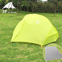 Ultralight Double Layer 2 Person Use 210T High Quality Waterproof Windproof Camping Tent With Bottom Mat