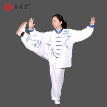 yiwutang tai chi clothes chinese language kungfu uniform linen wu shu fits blue embroidery breathable anti-shrink free delivery
