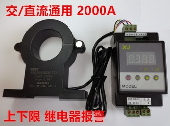 2000A AC DC current detection Holzer sensor upper and lower limit delay setting relay