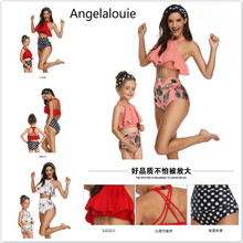 2019New Summer Family Matching Outfits Printing piece double lotus leaf Parent-Child Swimwear Mother and Daughter Swimsuit