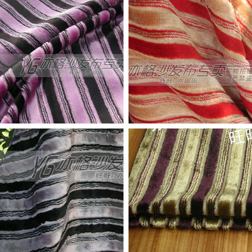 Velvet Chenille Fabric Sofa: 2015 Direct Selling Tulle Cotton Fabric Felt Stripe Velvet