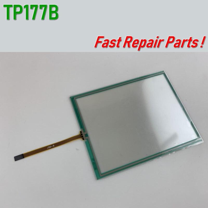 NEW Touch Screen Glass for Siemens TP177B 6AV6642-0BA01-1AX1