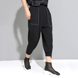 Image 5 - [EAM] 2020 New Spring Autumn High Elastic Waist Line Split Joint Loose Pocket Harem Pants Women Trousers Fashion Tide JW598