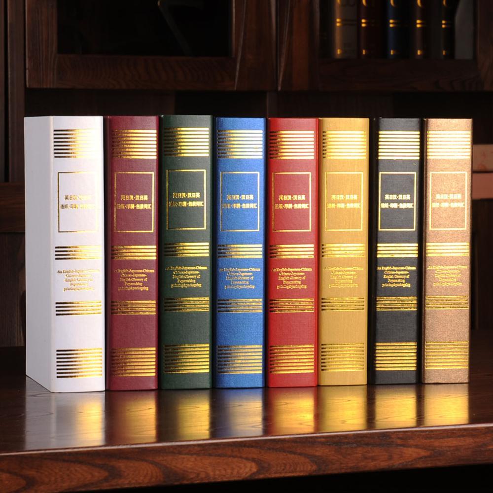 Omina English and Chinese dictionaries, simulation photography props, models, fake books