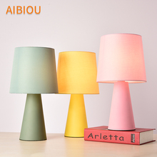 AIBIOU LED Table Lamps With Cloth Lampshade Colorful Bedside Lighs For Bedroom E27 Hotel Desk Light Fabric Home Lighting