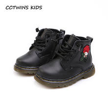 CCTWINS KIDS 2017 Children Brand Genuine Leather Boot Kid Pearl Ankle Booties Baby Girl Fashion Toddler Embroidery Shoe C1280