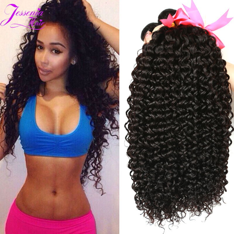 8a Brazilian Virgin Hair Kinky Curly 4 Pcs Brazilian Curly