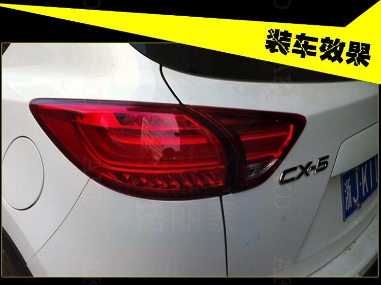 CX-5_16