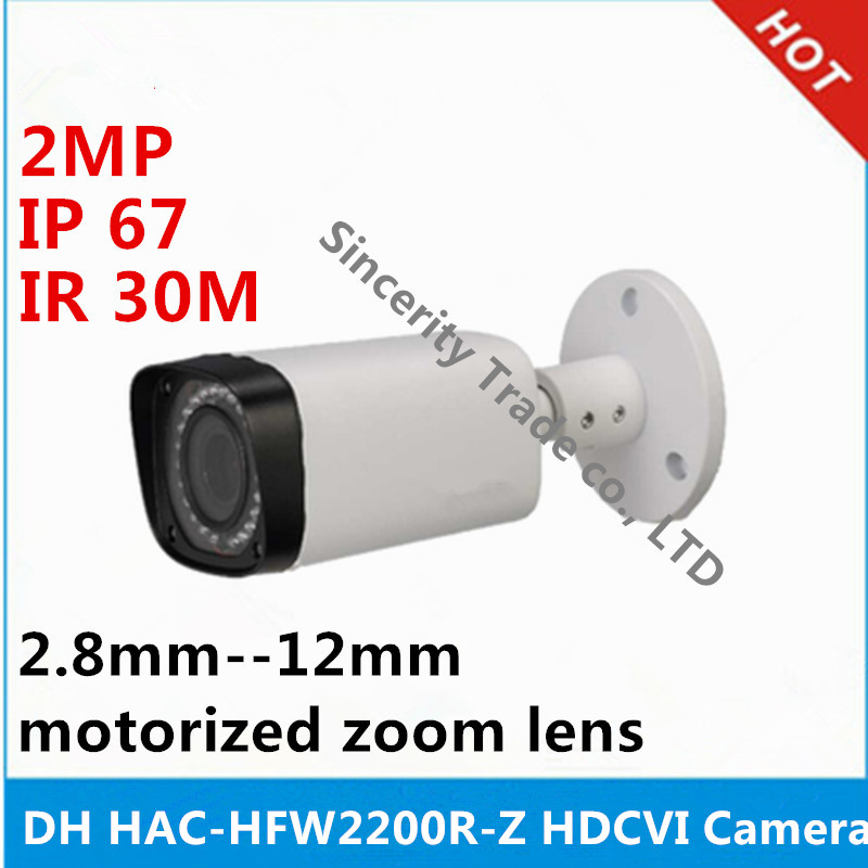 DH DH HAC HFW2200R Z 2 8mm 12mm motorized zoom lens 1080P 2MP IR 30m outdoor