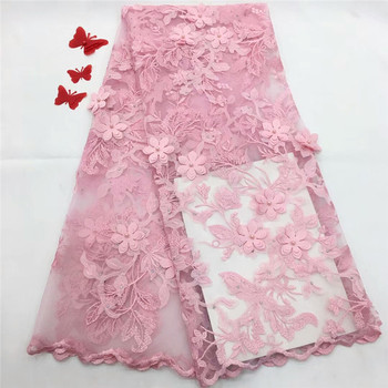 African tulle lace fabrics with stones beads embroidery 3d french lace fabric African tulle lace applique for dresses rof65-1023