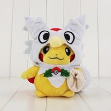 20CM Delibird plush doll cute Japan Anime soft stuffed toy plush animal doll free shipping good gift for kids