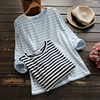 2017 Spring Casual Sweet Loose Striped Long Sleeve Cute Kawaii T Shirt Women Brief Mori Girl
