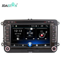 7 Inch 2 DIN Android 6 0 Car Radio GPS DVD Player For Volkswagen VW Passat
