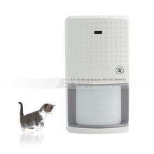 SK-135 wired Three Kam intelligent detectors infrared +microwave sensor Anti pet Link to Alarm system FREE SHIPPING