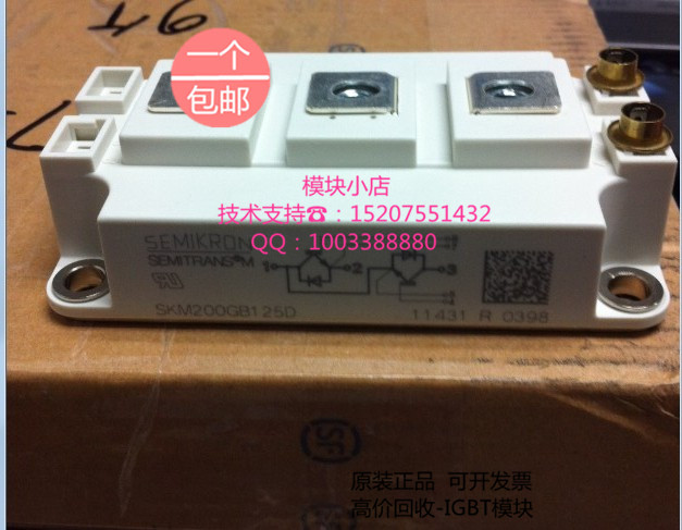 SEMIKRON semikron SKM200GB125D SKM200GB128D original new IGBT modules