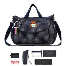 Insular 4pcs/set baby diaper bag baby nappy bag mummy maternity bag ladies messenger handbag tote bolsa maternidade