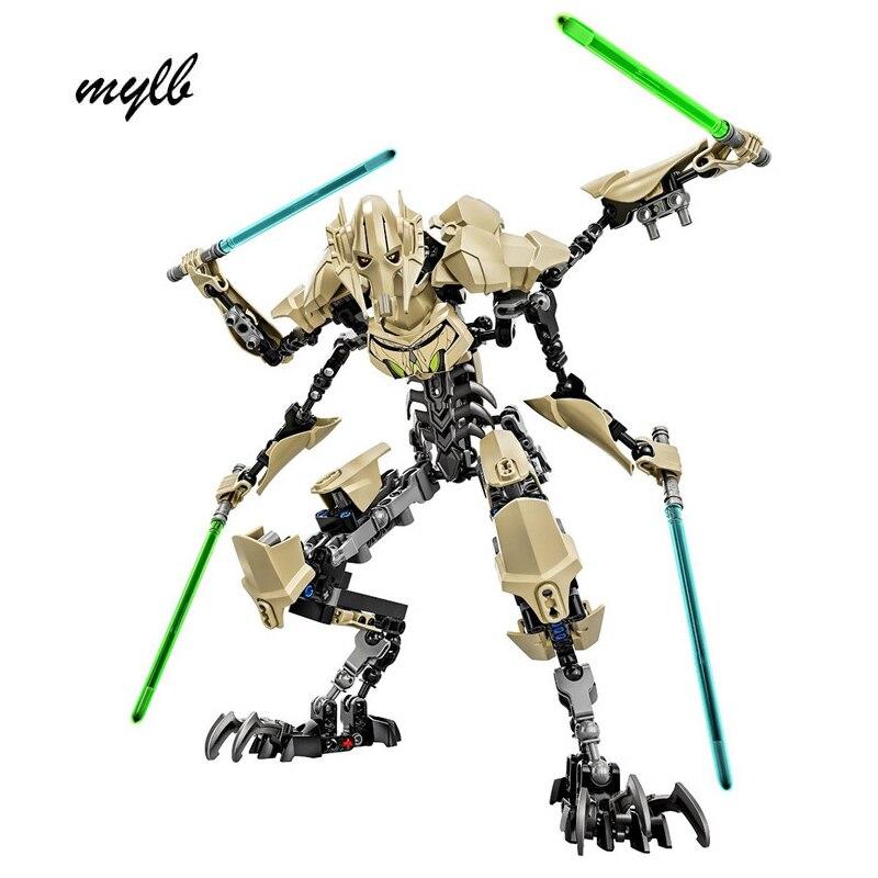 mylb 183PCS Star Wars 7 General Grievous With Lightsaber Storm Trooper w/gun Figure Toys Building Blocks Set Compatible With DIY