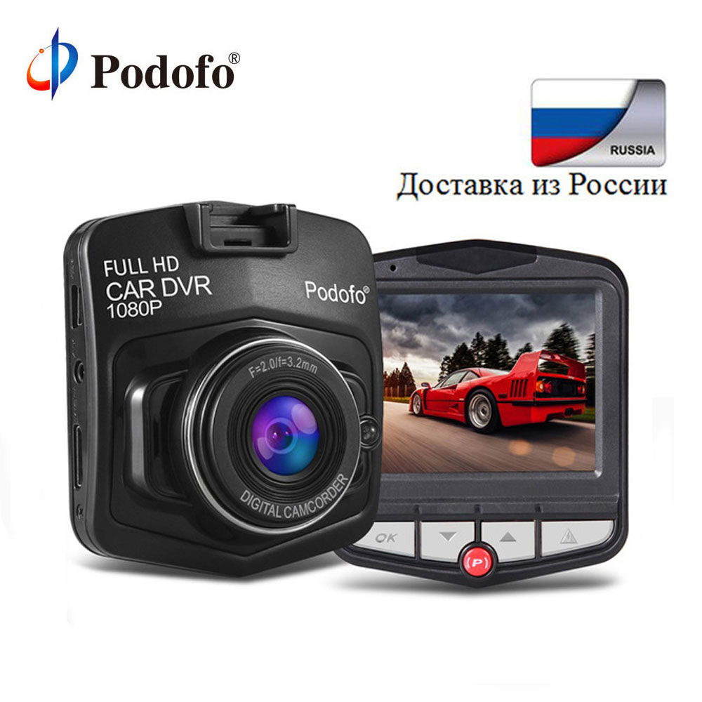 Podofo Mini DVRs Car DVR GT300 Camera Camcorder 1080P Full HD Video registrator
