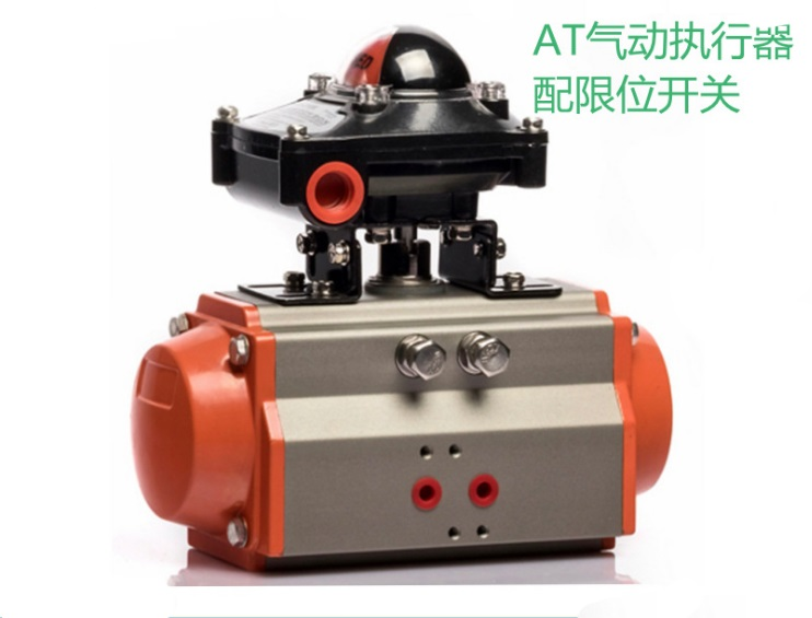 100mm double acting Pneumatic Actuator with limit switch