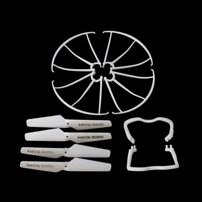 Syma X5 X5C four-axis aircraft accessories/fan/tripod/protection ring/DIY toy accessories technology model parts/baby toys