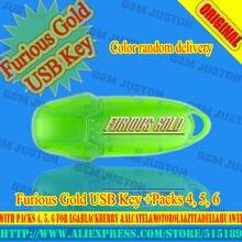 Usb ключ gsmjustoncct furious gold активированный с упаковками