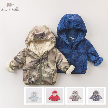 DB2858-B dave bella autumn infant baby boys coat fashion clothes toddler boys print Hooded coats children high quality image