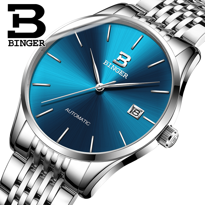 Switzerland BINGER Watch Men Luxury Brand Watches Male Automatic Mechanical Mens Watches Sapphire relogio Japan Movement B5075M3 stainless steel sapphire relogio mens watches top brand luxury waterproof 2017 switzerland automatic mechanical men watch b5005