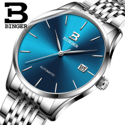 Switzerland BINGER Watch Men Luxury Brand Watches Male Automatic Mechanical Mens Watches Sapphire relogio Japan Movement B5075M3