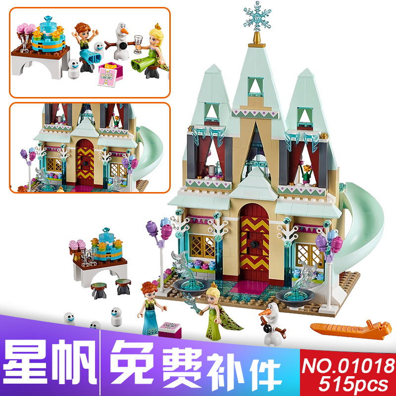 lepin 01018 Compatible 41068 Girl Friends Kids 79277 blocks Arendelle Castle Celebration building blocks toys for children lis 37007 new model building kits blocks toys princess anna and prince of the castle for children gift compatible lepin 41068