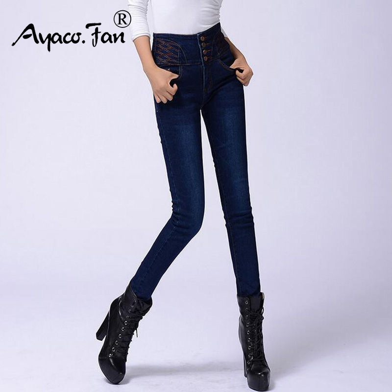 Women Jeans,2017 Spring Summer Show Skinny Denim Pencil Pants High Waist Line Buttons Elastic Jeans Plus Size Women's Trousers hanlu spring hot fashion ladies denim pants plus size ultra elastic women high waist jeans skinny jeans pencil pants trousers