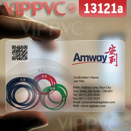 13121 make a business card - matte faces translucent card  0.36mm thickness