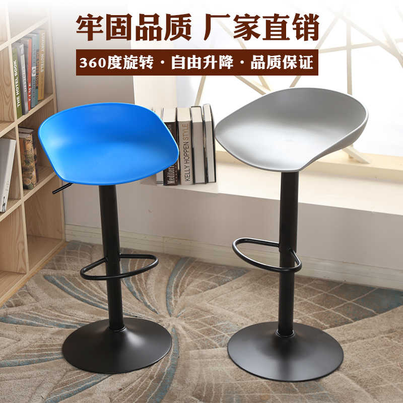 Astounding European Fashion Bar Chair Counter Front Mobile Phone Shop Business Hall Cashier Elevator Retro High Stool Mall Chair Ncnpc Chair Design For Home Ncnpcorg