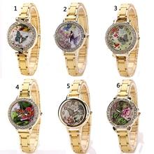 Women's Eiffel Tower Flower Butterfly Print Rhinestone Metal Strap Wrist Watch