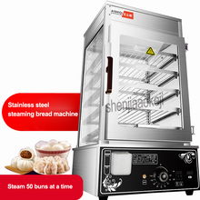 220V Electric Stainless Steel Surrounded Toughened Glass Commerical Bun  Steamer Bread Steamer Bread Maker Steamed Buns
