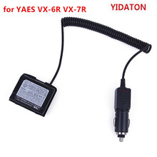 YIDATON עבור YAESU VX 7R 12 v רכב סוללה מטען Eliminator מתאם מכשיר קשר VX 6R עם עמיד למים טבעת סוללה Eliminator