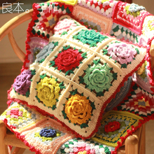 Hot Sale Hand Hooked Fashion Crochet Blanket Cushion Pillow Bolster Blanket Pastoral Style Gift Muilt Size
