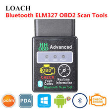 Erweiterte Smart Mini ELM327 HH Auto OBD2 KÖNNEN BUS Scanner Tool Bluetooth OBDII Intelligente OBD 2 II Diagnose-Chip Android PC PDA(China)