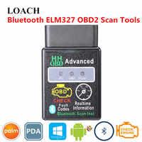 Avanzado inteligente Mini ELM327 HS coche OBD2 CAN BUS herramienta de escáner Bluetooth OBDII inteligente OBD 2 II Chip de diagnóstico Android PDA