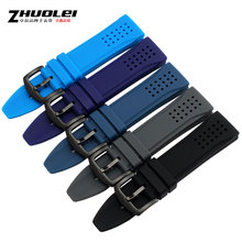 Zhuolei colorfull silicon strap for AR/PA watch 24mm 12 colors