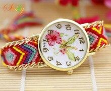 high watch dress shsby