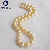 YS 10 12mm Genuine South Sea Pearl Chain Necklace For Anniversary Fine Jewelry