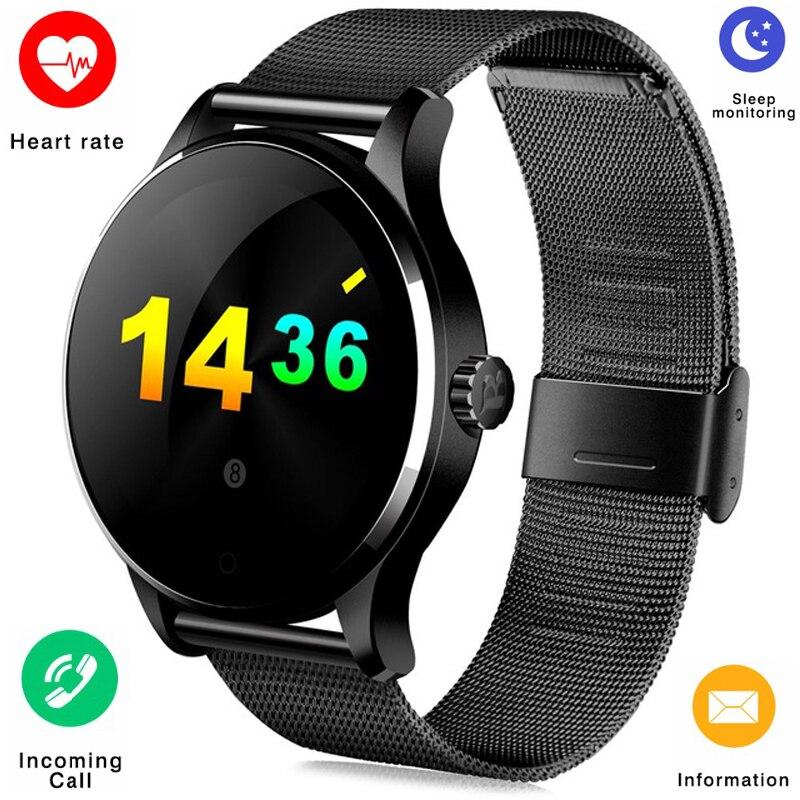 K88H Smartwatch Intelligente Orologio HD Screen Display Monitor di Frequenza Cardiaca Sport Pedometro Inseguitore di Fitness per Huawei Xiaomi IOS Android