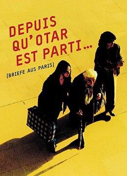 《让爱飞翔》2003年法国,比利时,美国剧情电影在线观看
