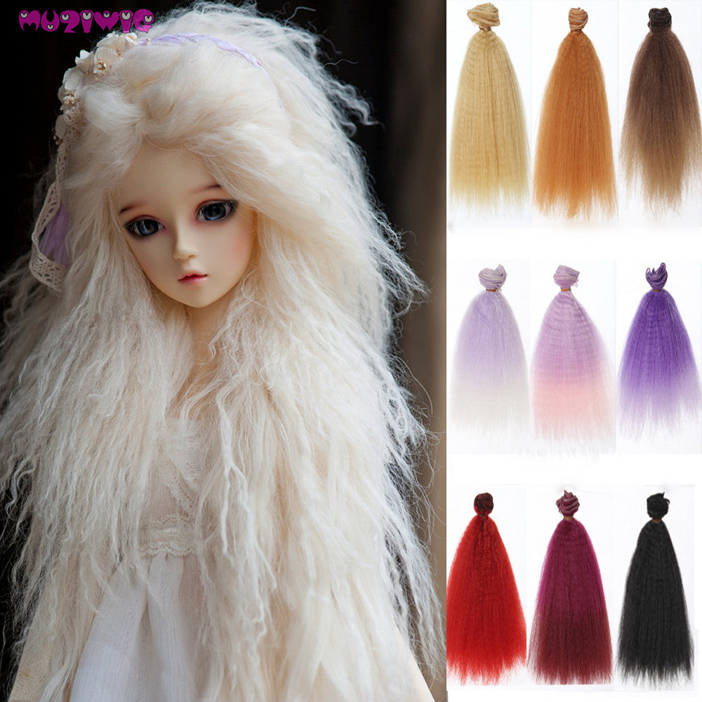 1pc 15/20*100cm Heat Resistant Synthetic Afro Kinky Curly Hair Wefts For BJD/Blyth/American Doll