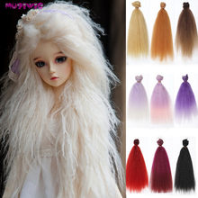 1pc 15/20*100cm Heat Resistant Synthetic Afro Kinky Curly Hair Wefts for BJD/Blyth/American Doll(China)