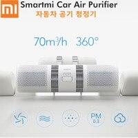 Xiaomi Smartmi автомобильный очиститель воздуха Освежитель здоровья увлажнитель воздуха 70m3/ч очищающий PM 2,5 детектор очиститель двойной фильтр
