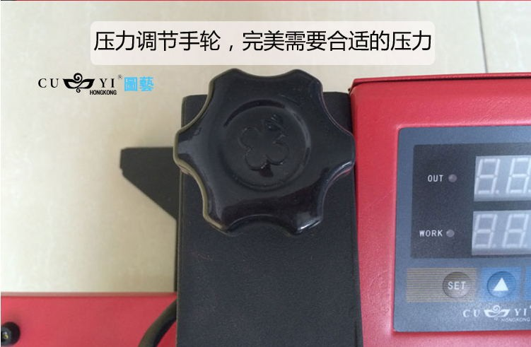 6en1 heat transfer machine 6