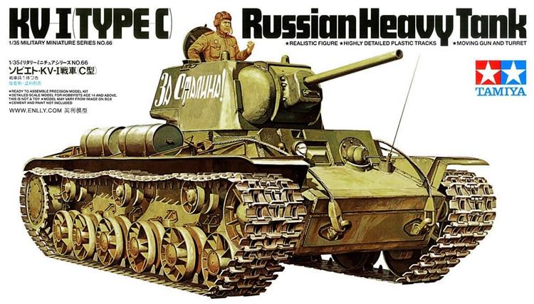 1/35 Sovjet KV 1 Heavy Truck Tank Model (C Type) 35066-in Modelbouwen Kits van Speelgoed & Hobbies op  Groep 1