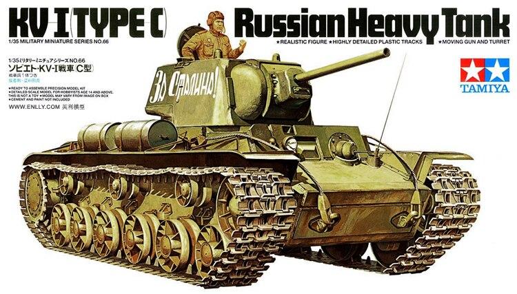1/35 sowjetischen KV 1 Schwere Lkw Tank Modell (C Typ) 35066-in Modellbau-Kits aus Spielzeug und Hobbys bei  Gruppe 1